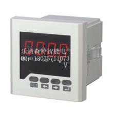 供应仪表-单相电压表ST195-VA1调节控制仪表