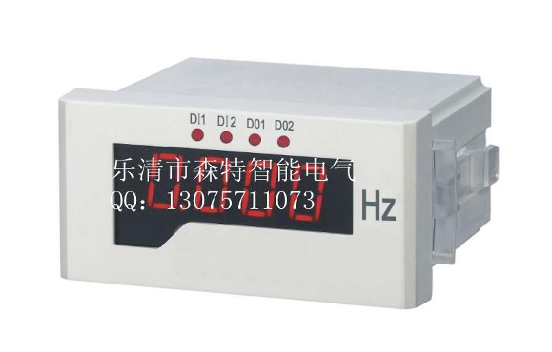 供应频率测量仪表ST192-F51单相数显频率表
