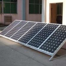 供应河南太阳能发电系统1000W/太阳能电池板1000W