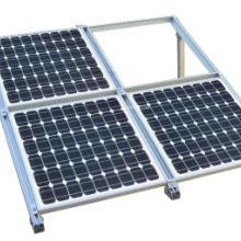 供应黑龙江太阳能发电设备