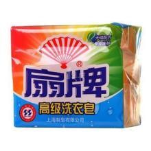供应防霉防蛀洗衣皂批发扇牌价格