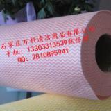供应竹纤维擦碗抹布