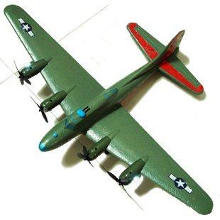 固定翼遥控飞机图片