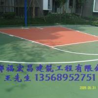 供应成都体育地坪塑胶球场施工找福宏昌专业施工单位
