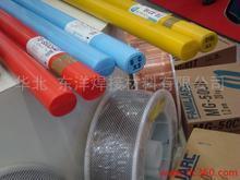供应R-31合金耐热钢钨极氩弧焊丝