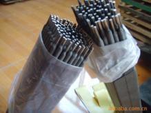 供应A132A137不锈钢焊条