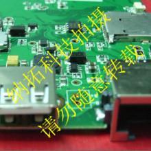 供应3G路由器RT5350主板模块图片