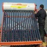 供应西安格莱仕太阳能厂家售后维修电话│西安太阳能修理哪家好?