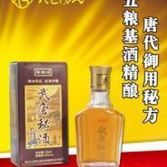 供应大邑生产武唐秘酒100ml,成都大邑武唐秘酒