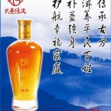 供应庆阳保健酒情满缘秘酒500ml典雅装批发招商代理批发