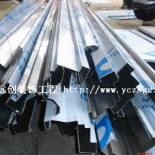 供应电镀不锈钢工艺线条的厂家报价