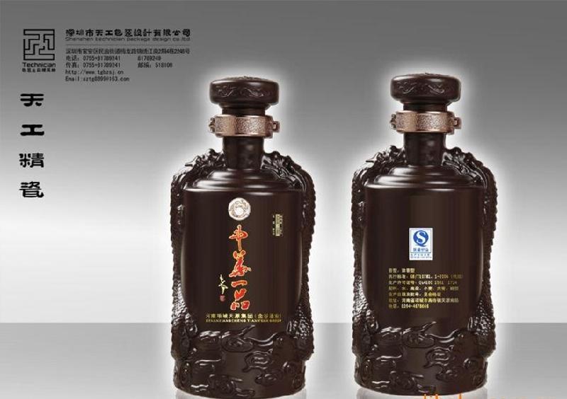 异形图片 异形样板图 双龙茅型瓶 异形瓶设计 瓶型设计 深...