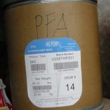 东莞供应PFA美国杜邦420HP厂家直销直销批发价格 优质供应商批发