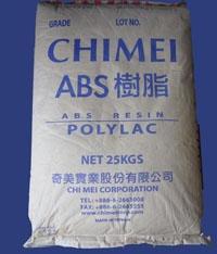 供应ABS台湾奇美PA756