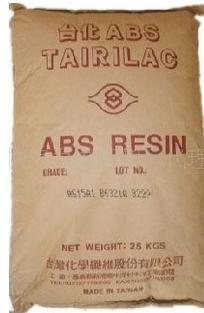 供应ABS宁波台化AG15EI