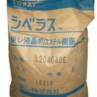 供应LCP日本东丽L204G35