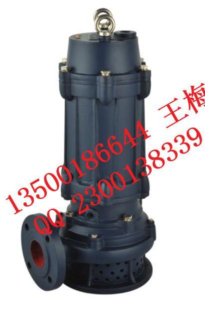 供应切割撕列式排污泵  切割撕列式排污泵批发