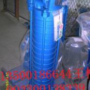 优质消防泵图片