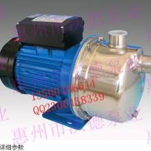 供应凌霄牌耐腐蚀泵 家庭增压泵 BJZ150(T)节能环保抽水泵批发