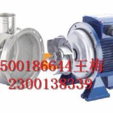 供应BK系列不锈钢泵 BK系列不锈钢泵批发