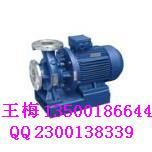 现货供应 ISWB卧式管道油泵