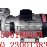 供应传热导油泵 TS-80 高温涡流泵 功率0.75KW