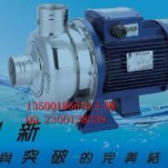 粤华牌BK200D不锈钢泵图片