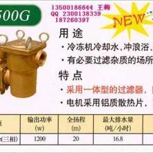 供应威乐过滤泵 PUF1500G 过滤泵 功率1500/1200W