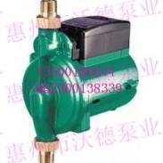 正品威乐PB-H089EAH自动热水泵图片