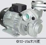 供应元新YS-20A高温循环泵  元新YS-20A高温循环泵厂家