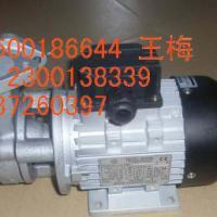 供应惠州热水泵 惠州热水泵价格 惠州热水泵供应商