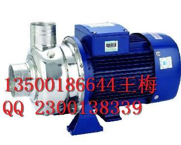 供应BK120三相不锈钢洗碗机泵