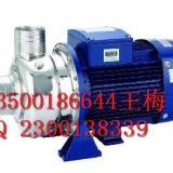 供应广州半开式叶轮不锈钢泵