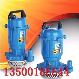 QDX铝壳单相潜水电泵图片