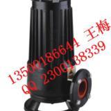 WQ/QW大中小型排污泵专业排污泵  400-1500-10-75型