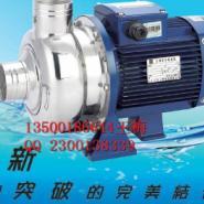 重庆粤华泵价格图片