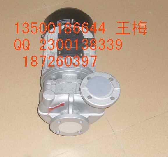 供应元新正品YS-36B-180高温泵 元新YS-36B热水泵
