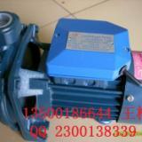 供应惠州沃德CM-50微型离心泵  CM-50单相离心泵批发