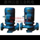 供应GD80-21新瑞洪立式管道离心泵 功率4KW