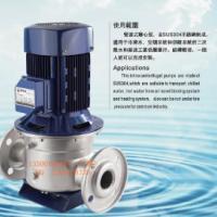 供应GD管道式不锈钢离心泵