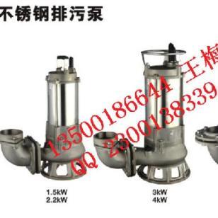 全不锈钢泵排污泵图片