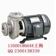 源立牌YLF80-18不锈钢离心泵图片