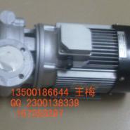 正品元新YS-35E-120热水泵图片