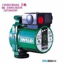 供应RS15/6热水循环泵  威乐RS15/6热水循环泵