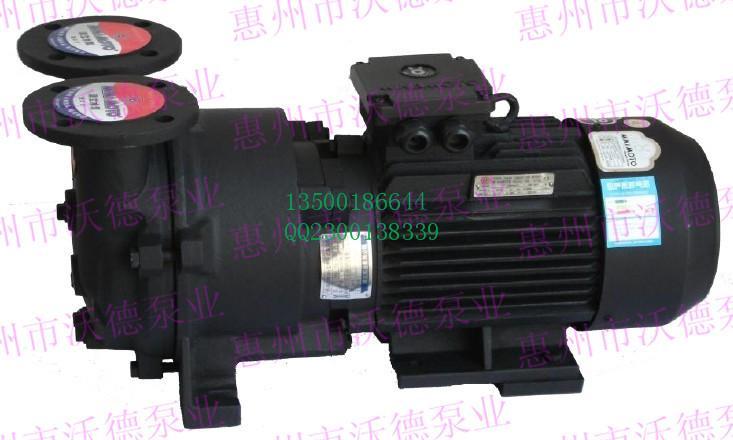 供应源立品牌真空泵 SBV-52真空泵 转速2900 功率1.5KW