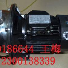 供应不锈钢泵清水泵 CP-128 卧式管道泵 0.37KW节能家用泵