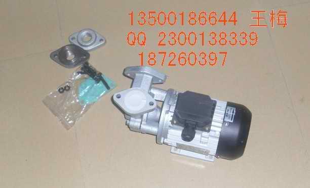 供应热水泵YS-15A-120度热水泵现货正品 批发