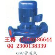 GW高效管道排污泵排污能力强耐磨图片
