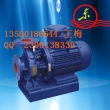 供应防爆泵 防爆管道泵  优质防爆泵批发   优质防爆泵厂家