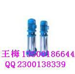 供应节能型管道泵CDL型轻型多级离心泵